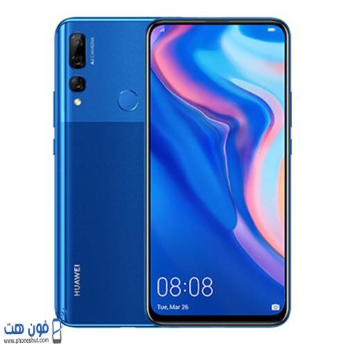 موبايل Huawei Y9 Prime 2019