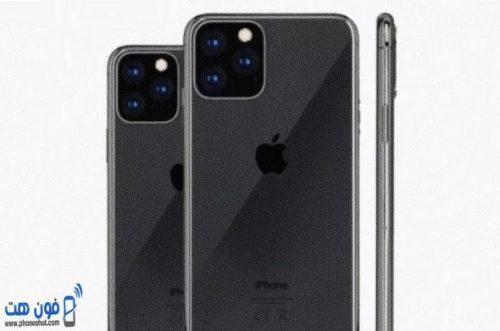 اخيرا الكشف عن موعد إطلاق iPhone 11 الرسمي