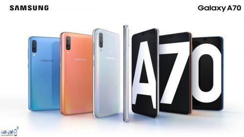 موبايل Samsung Galaxy A70