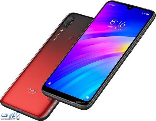 موبايل Xiaomi Redmi 7