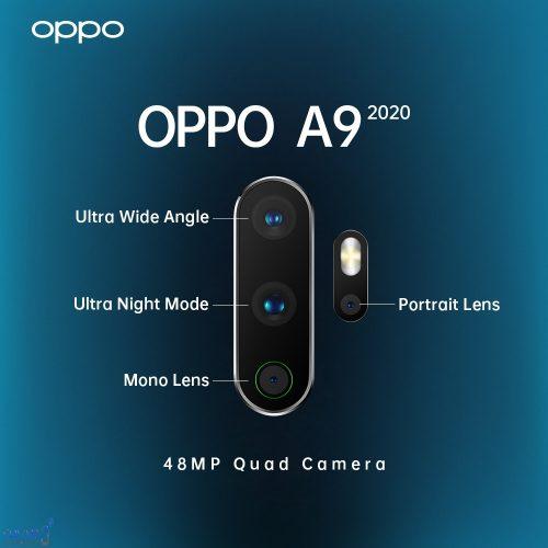 أول هواتف سنة 2020 اوبو تعلن عن Oppo A9 2020 الجديد