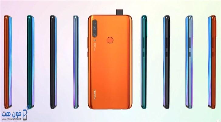 سعر ومواصفات Huawei Enjoy 10 Plus