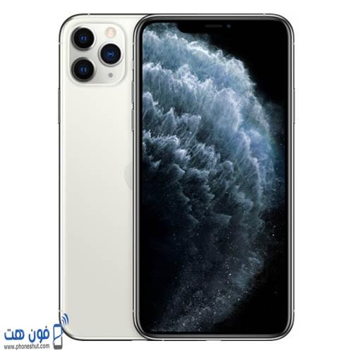 هاتف iPhone 11 Pro Max