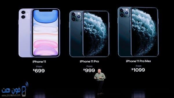هاتف iPhone 11 Pro