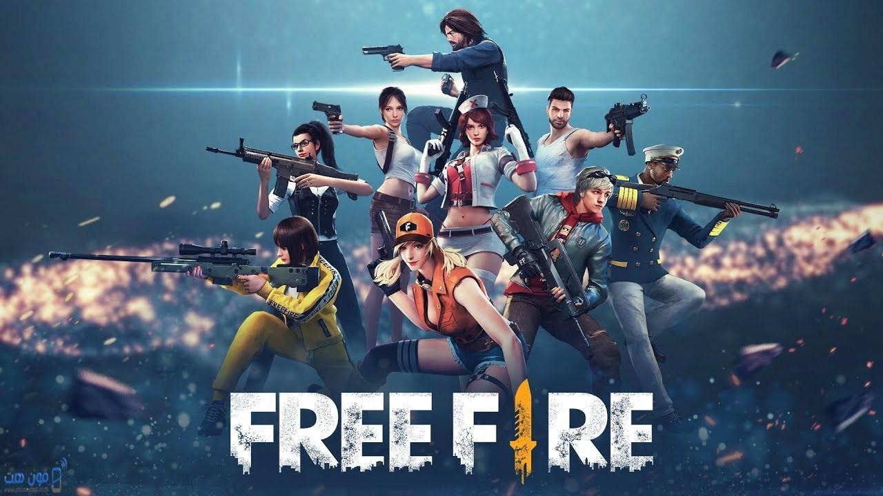 تحميل لعبة free fire مهكرة 2019