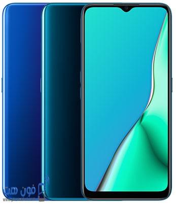 سعر ومواصفات Oppo A9 2020