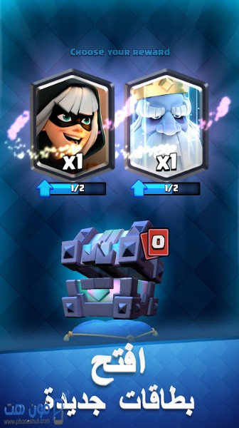 Clash Royale‏1 - Copy