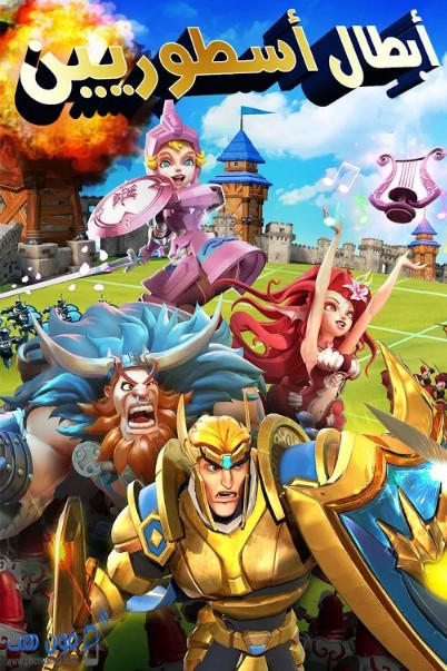 Download Lords Moblie game1