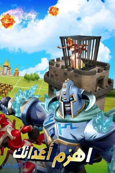 Download Lords Moblie game3