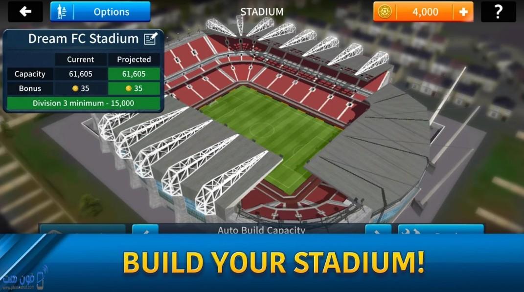 Dream League Soccer4
