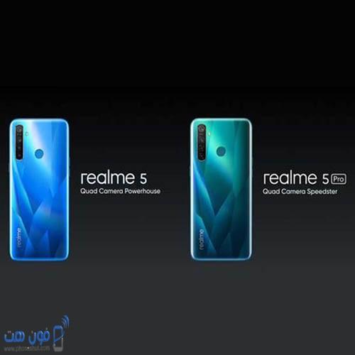 Realem 5 و Realme 5 Pro