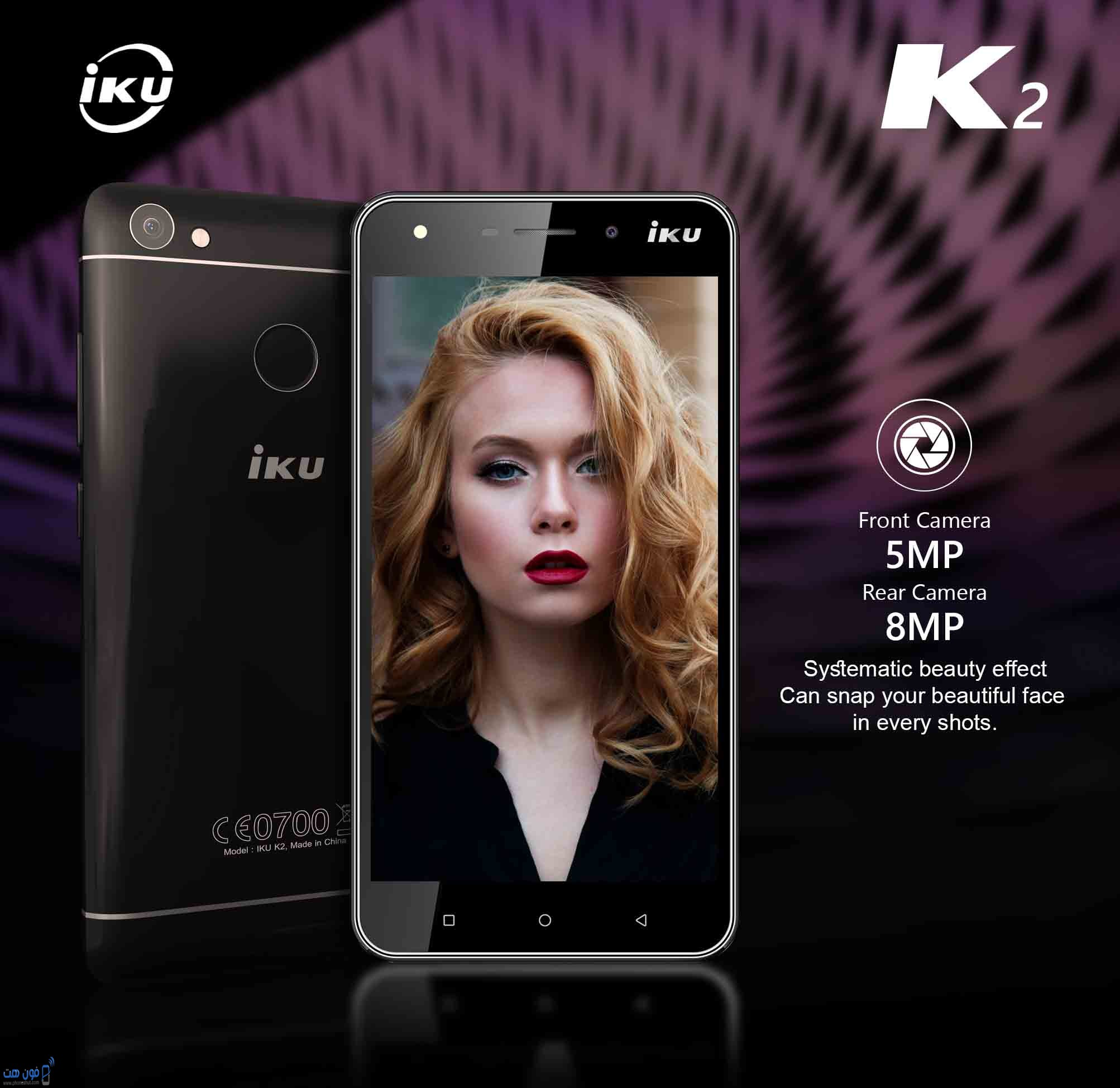 سعر ومواصفات IKU K2