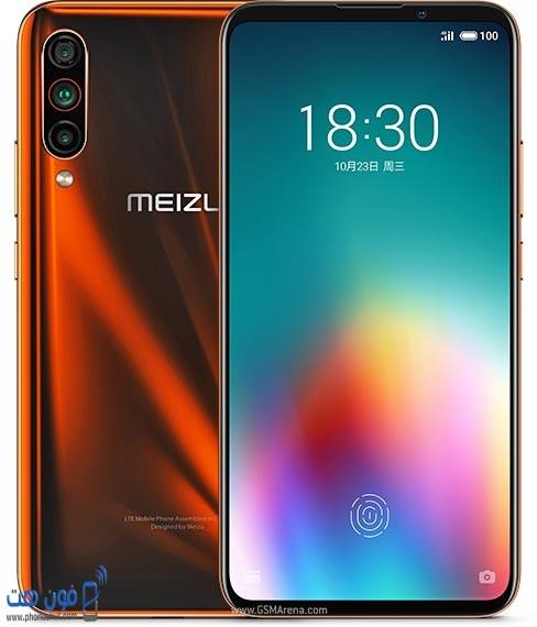 سعر ومواصفات Meizu 16T