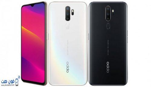 هاتف Oppo A5 2020