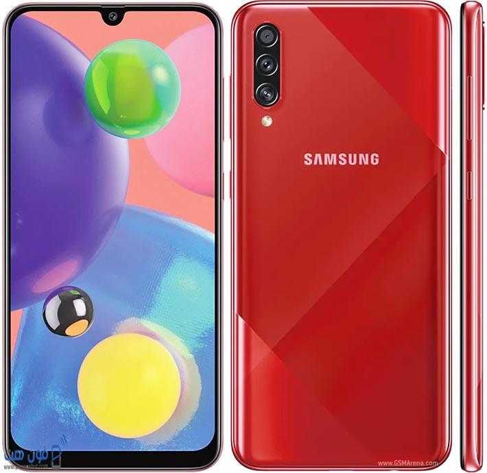 سعر ومواصفات Samsung Galaxy A70s