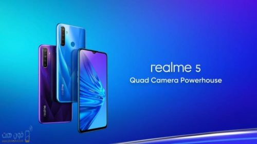 هاتف Realme 5 افضل موبايل بسعر من 2000 إلى 3000 جنيه
