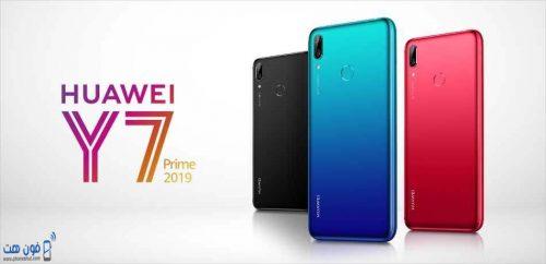 هاتف Huawei Y7 Prime 2019