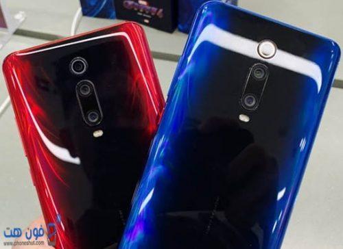 هاتف Xiaomi Mi 9T افضل موبايل بسعر 5000