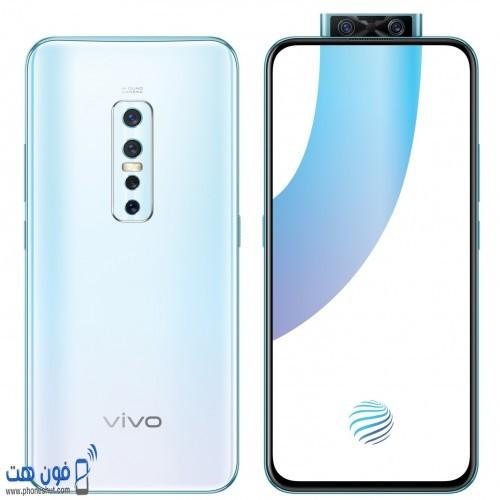 هاتف Vivo V17 Pro