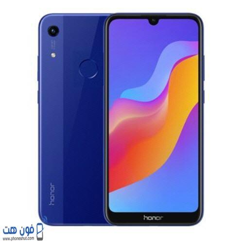 هاتف Honor 8A
