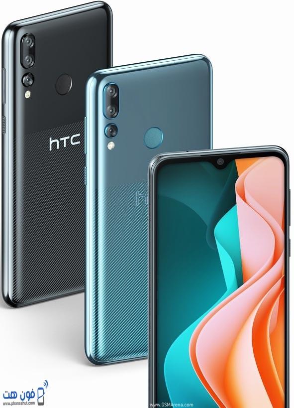 سعر ومواصفات HTC Desire 19s