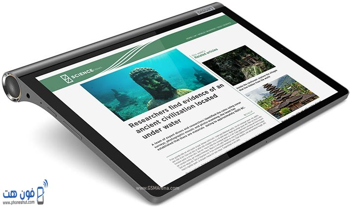 سعر ومواصفات Lenovo Yoga Smart Tab