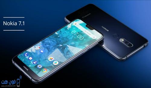 هاتف Nokia 7.1