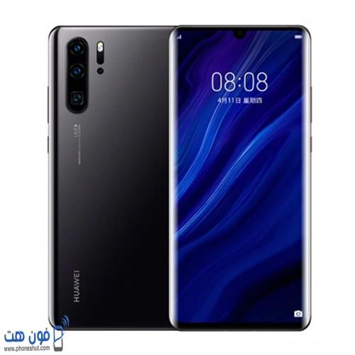 هاتف Huawei P30 Pro