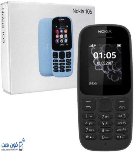 هاتف نوكيا 105