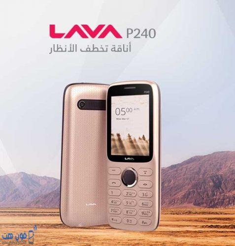 هاتف LAVA P240