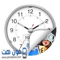 تحميل تطبيق المنبة الذكي Clock - The Vault