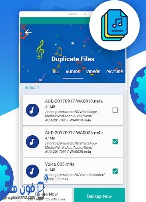 تحميل تطبيق duplicate Files fixer and remover