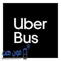 خدمة اتوبيس اوبر من خلال تطبيق اوبر بص