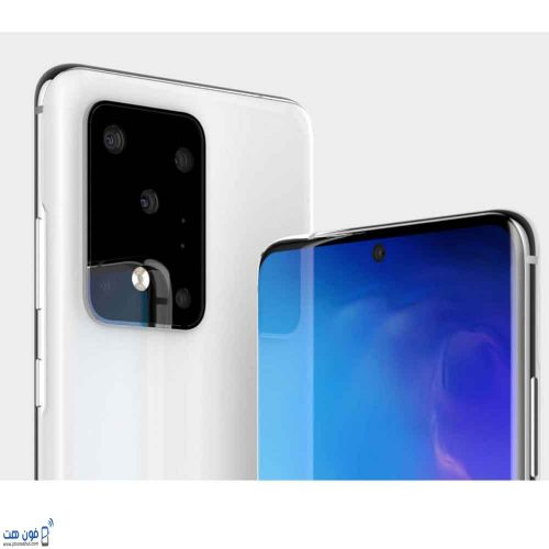 هاتف Galaxy S20 Plus