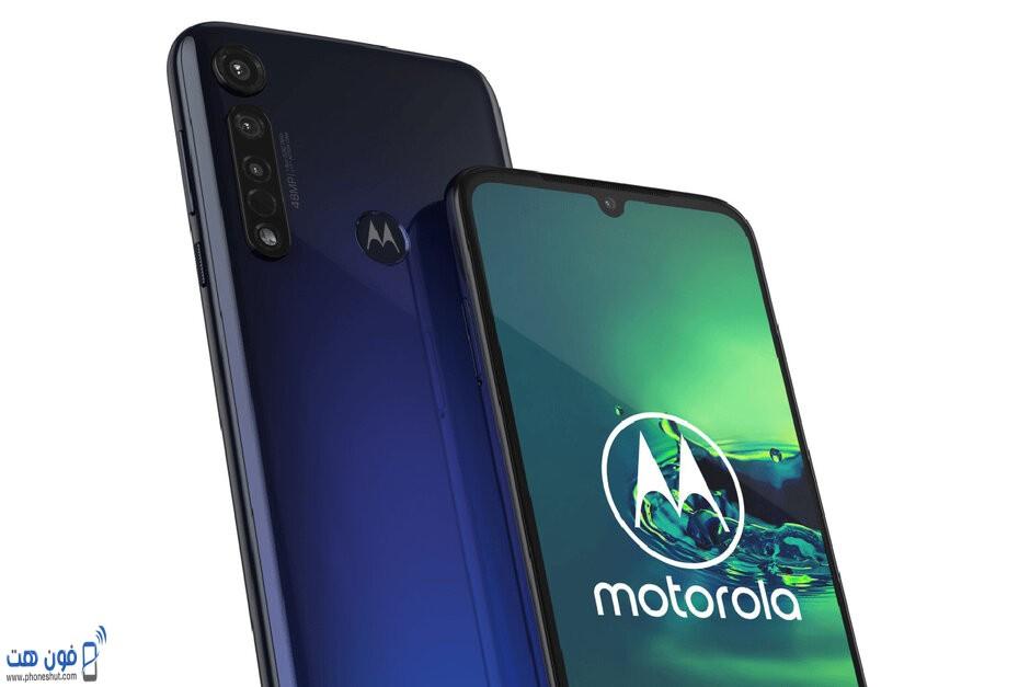سعر ومواصفات Motorola Moto G8