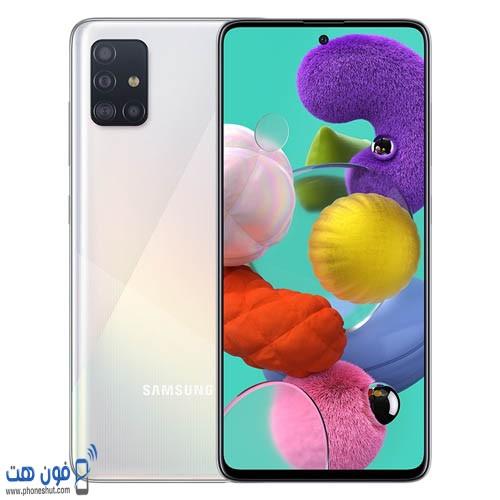 مراجعة سامسونج ايه 51 - Samsung Galaxy A51 الكاملة