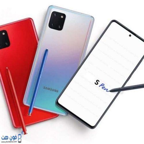 هاتف سامسونج Galaxy Note 10 Lite