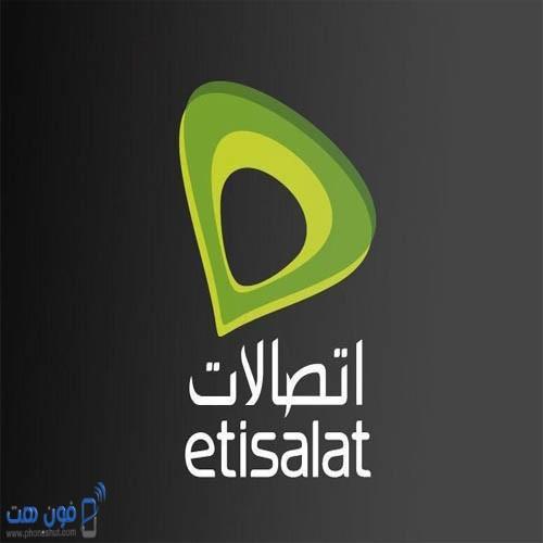 ارقام خدمة عملاء اتصالات مصر