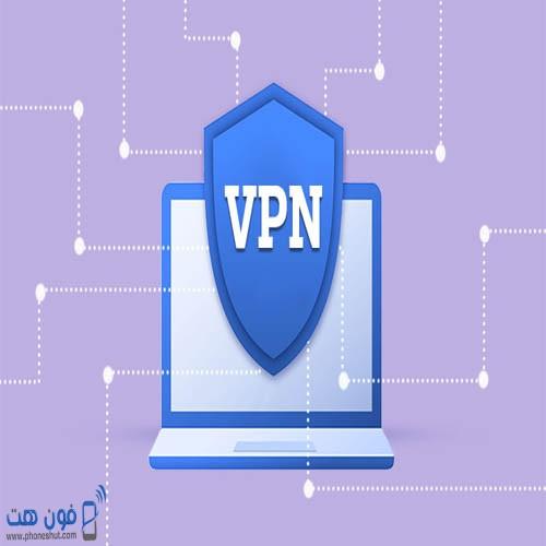 افضل VPN مدفوع