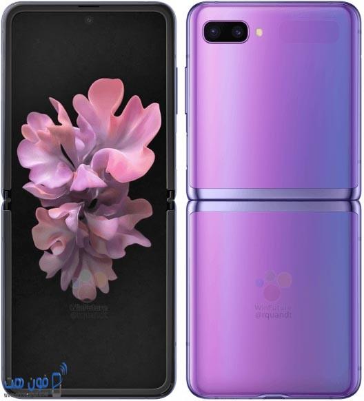 سعر ومواصفات Samsung Galaxy Z Flip