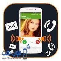 تحميل تطبيق Caller Name Talker