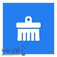 تحميل تطبيق better cleaner