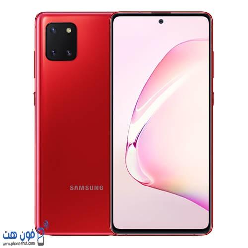 هاتف Samsung Galaxy Note 10 Lite