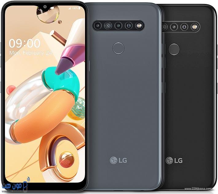 سعر ومواصفات LG K41S