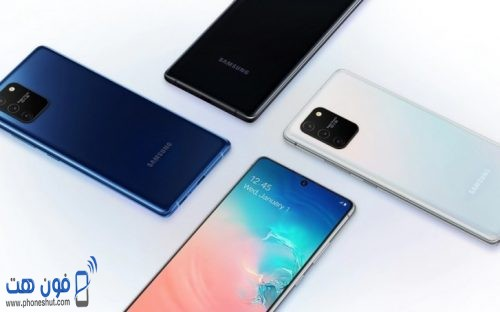 مراجعة هاتف Samsung Galaxy S10 Lite