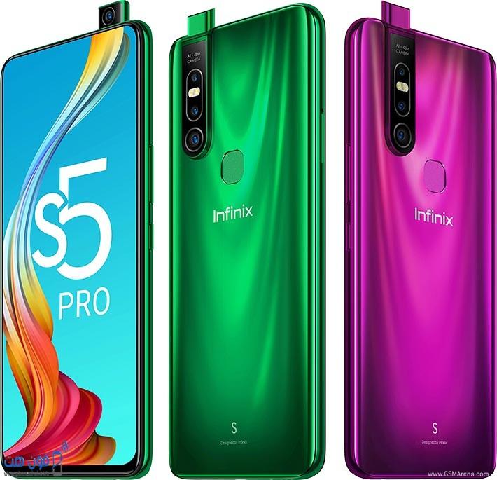 سعر ومواصفات Infinix S5 Pro