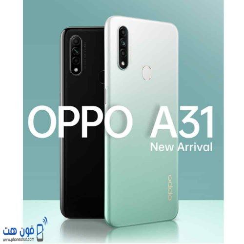 اوبو تعلن عن هاتف Oppo A31 في مصر رسميا