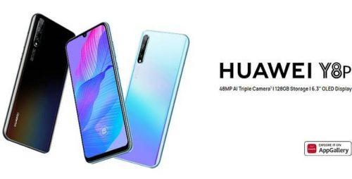 هاتف Huawei Y8p