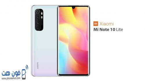 شاومي تعلن عن هاتف Mi Note 10 Lite في الخارج