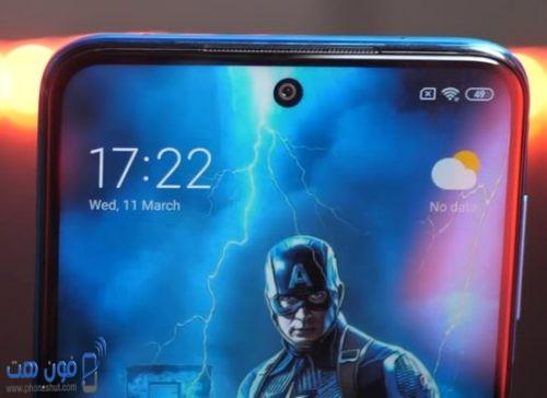 هاتف Xiaomi Note 9 Pro